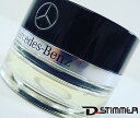 ☆ベンツMercedes-Benz純正アクセサリーパフュームアトマイザー 詰め替え交換用リフィルNIGHTLIFE MOOD0008990388