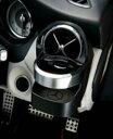 Mercedes-Benz(メルセデス・ベンツ)純正 カップホルダーAクラス(W176)/GLAクラ ...