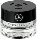 ☆ベンツMercedes-Benz純正アクセサリーパフュームアトマイザー 詰め替え交換用リフィルDAYBREAK MOOD  A0002388990400