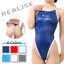 極薄素材(SSW素材)を使用したスクール水着タイプの競泳水着。REALISE(リアライズ)【T-033】...