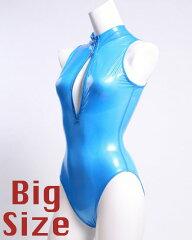 REALISE新作登場!フロントジッパー競泳水着REALISE(リアライズ)【N-106big】フロントジッパ...
