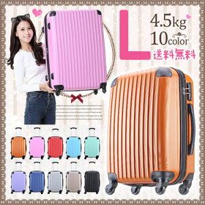 スーツケース ファスナー キャリー