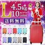 大型【送料無料】TSAロック搭載軽量ダブルファスナースーツケース【FS2000-Lサイズ】7泊〜14泊用旅行かばんキャリーケース