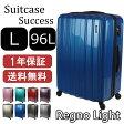 スーツケース キャリー バッグ TSAロック Lサイズ 旅行かばん ファスナー 超軽量 送料無料 マチUP