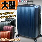 スーツケース キャリーケース 旅行かばん 2016最新 Lサイズ 大型 ファスナー 高級ケース 超軽量