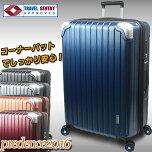 スーツケース中型送料無料【TSAロック搭載新型プロデンス2016Mサイズ(65cm)】【軽量ファスナースーツケース3泊〜7泊用】キャリーバックトランク