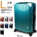 【延長SALE 9980円→4980円】スーツケース Lサイ