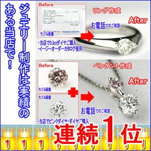 中央宝石研究所鑑定書付きダイヤモンドルース0.30ctD-VVS2-3Excellentハート&キューピッド