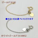 アジャスターチェーン5.5cmアズキタイプホワイトゴールド(K18WG)orゴールド(K18)