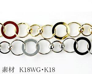 【カラーが選べる】K18デザインブレスレット7.0mmホワイトゴールド・ゴールド18cm日本製
