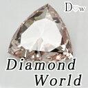 【ダイヤモンドワールド】ピンクダイヤ取扱量 最大級!AGT 鑑定書付 ピンクダイヤモンド 1.205ct SI2
