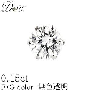 プラチナ ダイヤモンド セックス