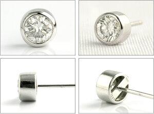 デザインが選べる【別格のダイヤピアス】0.25ct【D~HカラーSI2クラスGoodカットダイヤ使用】【GGSJソーティング付】ダイヤモンドピアス【輝き厳選保証】【片耳ピアス】【ユニセックス】デザイン等によって金額が異なります。