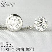 ランキング ダイヤモンド ネックレス ソーティング フクリン デザイン