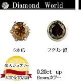デザイン・サイズが選べるプラチナ900ダイヤピアスダイヤモンド ピアスPt900ダイヤピアス 片耳【6本爪タイプ】【品質保証書付】天然ダイヤ【 輝き厳選保証 】【即日発送可】デザイン等によって金額が異なります。
