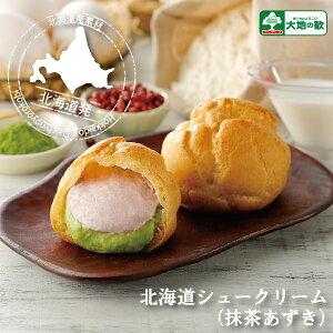 北海道シュー抹茶あずきイメージ