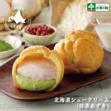 シュークリーム 北海道 スイーツ 洋菓子