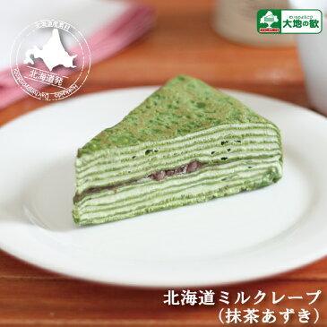 ミルクレープ 北海道 スイーツ 洋菓子