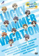STORM LOVER 2nd LUCKY SUMMER VACATION イベントDVD D3P WEB SHOP限定版