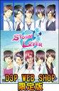【送料無料】STORM LOVER 夏恋嵐 イベントDVDD3P WEB SHOP限定版
