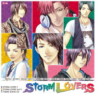 【主題歌CD】STORMLOVERS