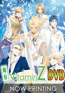 舞台VitaminZ DVD