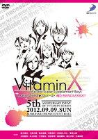 VitaminXいくぜっ!キラメキ★フルバースト俺たちENDLESSX!!イベントDVD