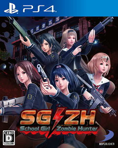 【PS4】SG/ZH School Girl/Zombie Hunter (スクールガールゾン…