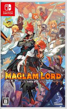 ★初回封入特典付★店舗特典付★【Nintendo Switch】MAGLAM LORD/マグラムロード