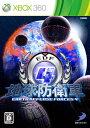 【今だけ送料無料】【Xbox360】地球防衛軍4【当店限定特典付】