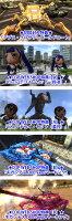 【PS4】地球防衛軍4.1THESHADOWOFNEWDESPAIR【当店限定特典付】
