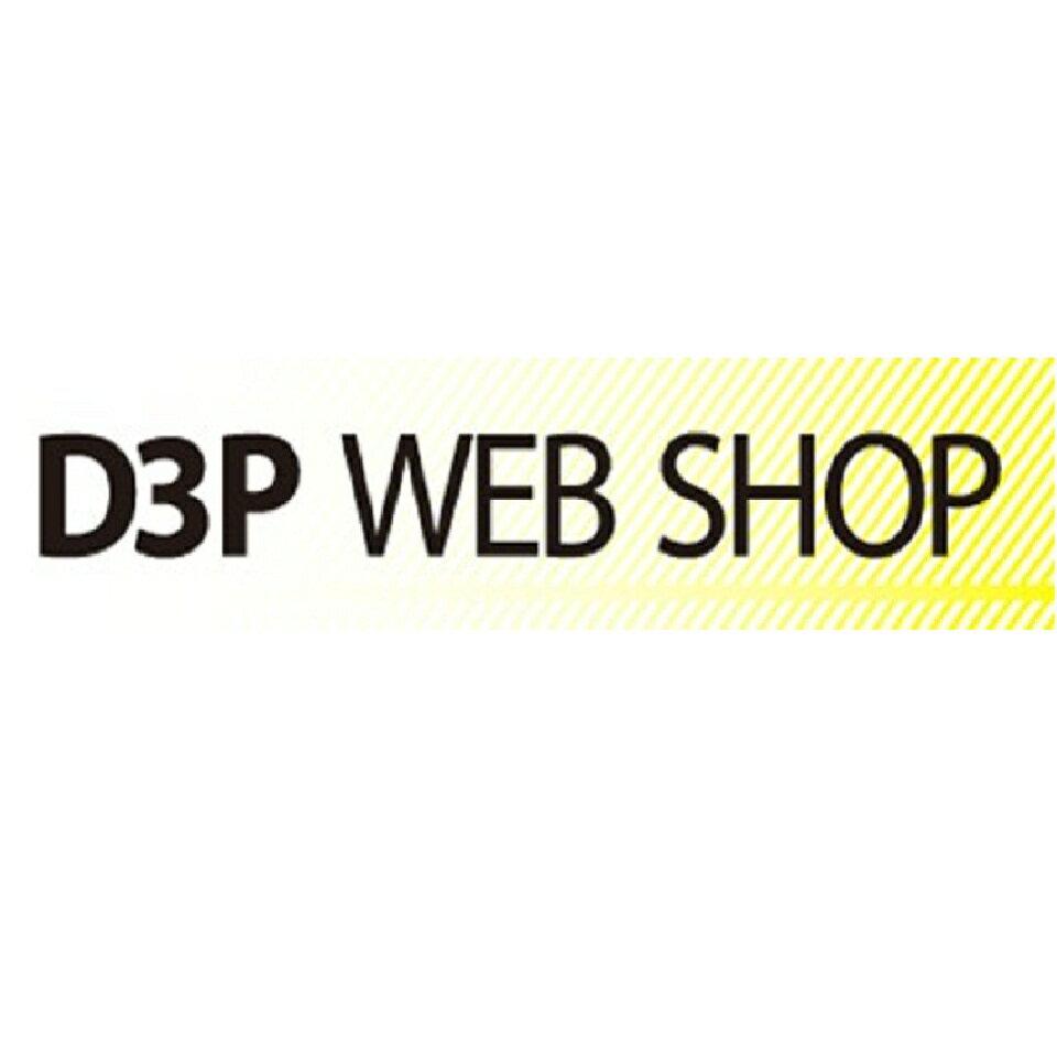 D3P WEB SHOP 楽天市場店