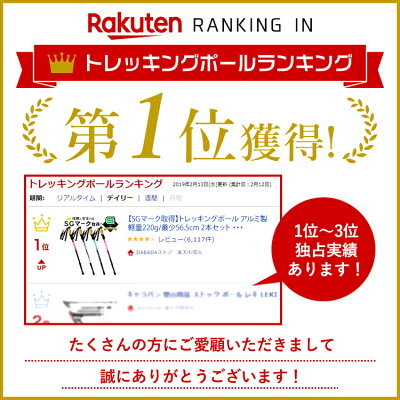 【SGマーク取得】トレッキングポール アルミ製 軽量220g/最少56.5cm 2本セット アンチショック機能付 登山杖 画像1