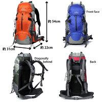 DABADA(ダバダ)バックパック全4色リュックサック45+5L登山リュック防災リュック登山用品登山リュック登山リュックザック【RCP】