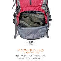 DABADA(ダバダ)バックパック全4色リュックサック45+5L登山リュック防災リュックレスキューシート付き登山用品登山リュック登山リュックザック【RCP】