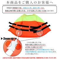 子供用ライフジャケットライフベストベストタイプ救命胴衣フリーサイズアウトドア用品【RCP】[EXC]