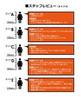 【メール便送料無料】ラッシュガードレディースロングタイプラッシュパーカーUVカット紫外線対策水着素材速乾【RCP】【Y】