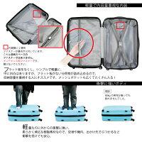 スーツケースSサイズキャリーケースキャリーバック【RCP】