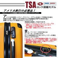 スーツケースSサイズ激安キャリーバックキャリーキャリーケース格安安いベルト軽量TSAロック【レビューを書いてベルトプレゼント】【RCP】