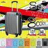 スーツケース Sサイズ 激安 キャリーバック キャリー キャリーケース 格安 安い ベルト 軽量 TSA ロック【RCP】【Z】