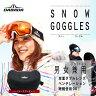 【ハードケース付】スノーゴーグル フレームレス ダブルレンズ 男女兼用 メガネ使用可能 くもり止め加工 UVカット スキー スノーボード ゴーグル ハードケースレゼント中!