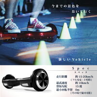 DABADAチックスマートC1電動二輪車セグウェイ立ち乗り二輪車