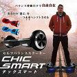 【1年保証付き】チックスマート C1 電動二輪車 立ち乗り二輪車 IO Hawk IO HAWK [EXC][O]