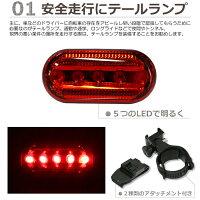 テールランプテールライトリアライト単4電池2本使用夜間走行に【RCP】