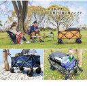 アウトドアワゴン キャリーカート キャリーワゴン 耐荷重150kg 折りたたみ 大型タイヤ 大容量 110L 4輪 th14 2