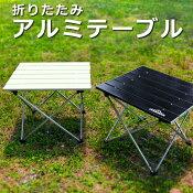 DABADAアルミテーブルアルミ机アウトドアレジャー折りたたみキャンプ