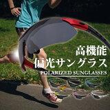 偏光サングラス 交換レンズ5枚セット 専用ポーチ付き スポーツサングラス UVカット 紫外線カット 偏光レンズ フルセット ゴルフ スキー スノボー
