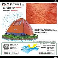 テントワンタッチテント2〜3人用防水キャンプ組み立て簡単【RCP】