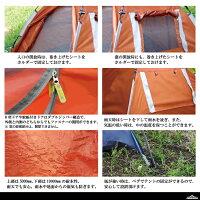 テントワンタッチテント10秒設営!2〜3人用防水サンシェードキャンプ組み立て簡単キャンプ用品送料無料【RCP】