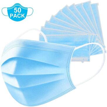 【日本国内発送】(2150枚入)マスク ウイルスカット 感染予防 使い捨て 3層構造 不織布 やわらかな肌ざわり